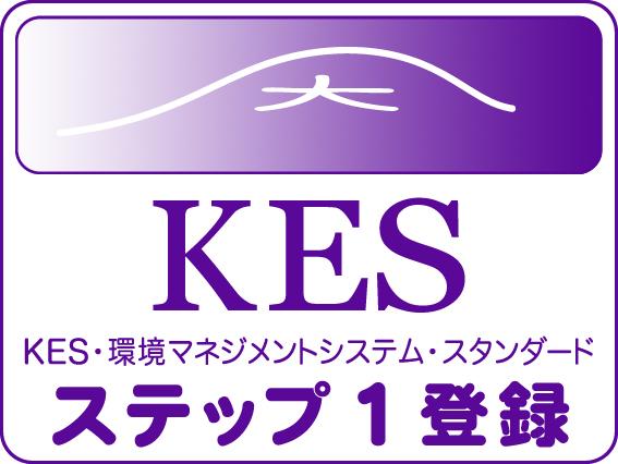 KES1ロゴ